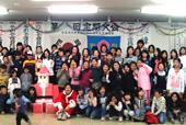 オリニ(子供)クリスマス会